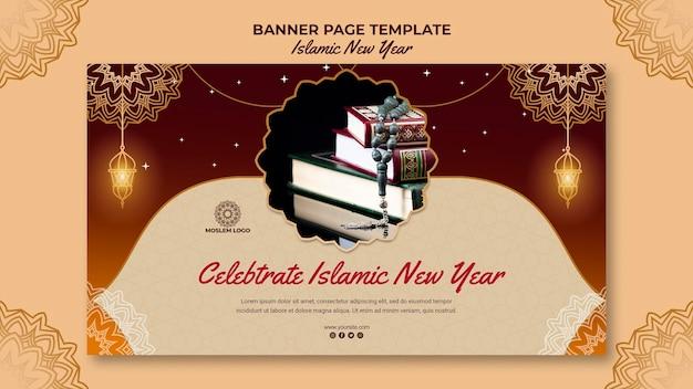 Islamisches neujahrsschablonenbanner