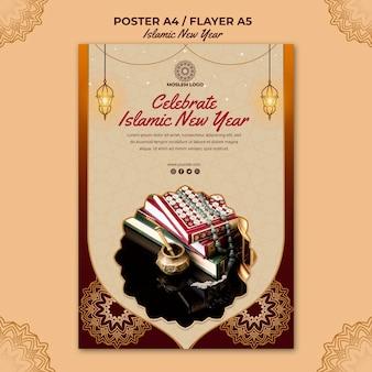 Islamisches neujahrsschablonenplakat
