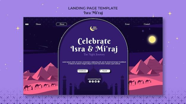 Isra miraj landing page