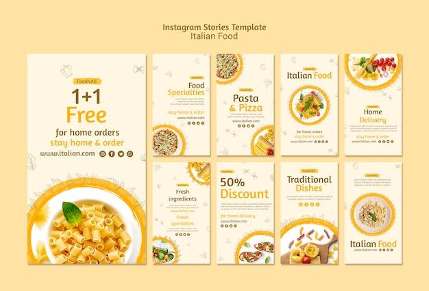 Italienische lebensmittel instagram geschichten vorlage