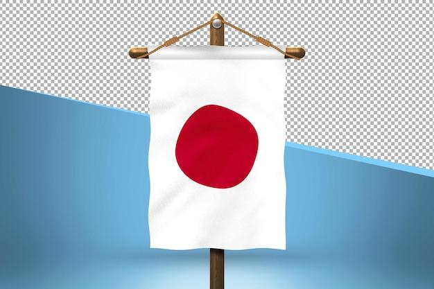 Japan hang flag design hintergrund