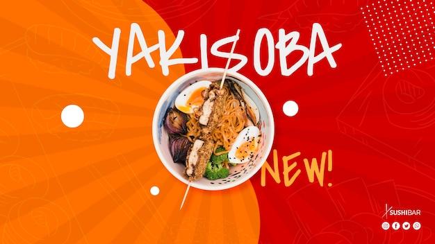 Japanisches asiatisches lebensmittel yakisoba-platte
