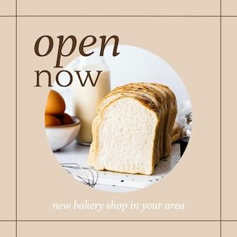Jetzt öffnen psd ig post-vorlage für bäckerei- und café-marketing