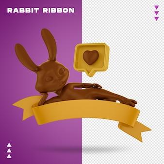Kaninchenband-design-rendering