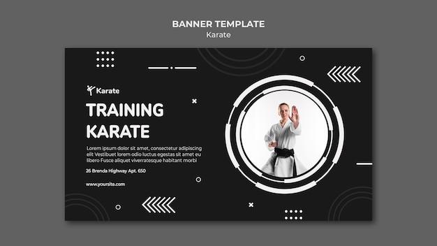 Karate klasse anzeigenvorlage banner