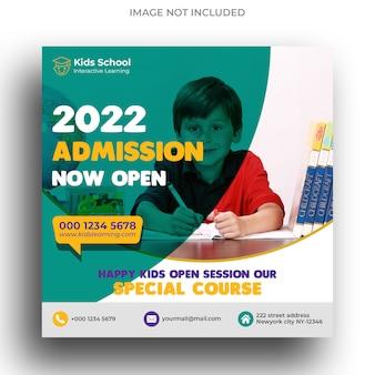 Kinderschule bildung eintritt social media banner und square flyer vorlage