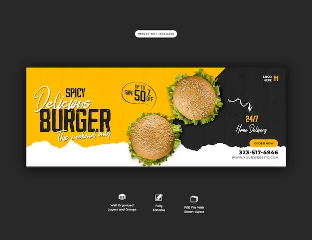 Köstliche burger- und essensmenü-facebook-cover-vorlage
