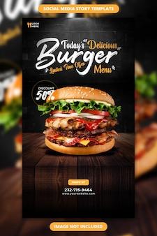 Köstliche burger- und essensmenü-instagram- und facebook-story-vorlage