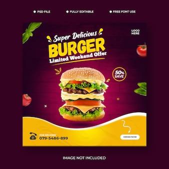 Köstliche burger- und essensmenü-social-media-banner-vorlage kostenlose psd