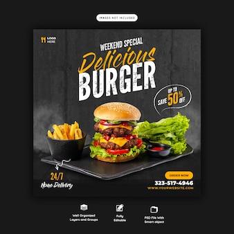 Köstliche burger- und essensmenü-social-media-banner-vorlage