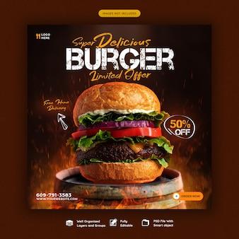 Köstliche burger- und lebensmittelmenü-social-media-banner-vorlage