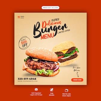 Köstliche burger und lebensmittelmenü social media banner vorlage