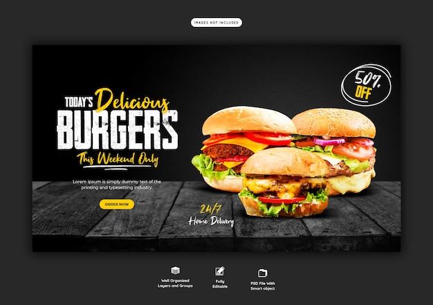 Köstliche burger- und speisenmenü-webbanner-vorlage