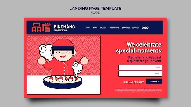 Köstliche chinesische landingpage für lebensmittel