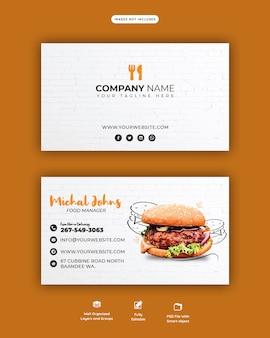 Köstliche horizontale geschäfts- oder visitenkartenschablone des köstlichen burger- und nahrungsmittelmenüs