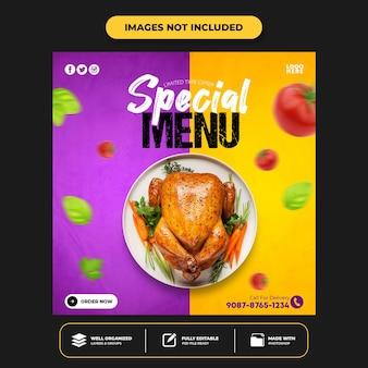 Köstliches essen social media instagram post vorlage Premium PSD