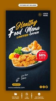 Köstliches essen und instagram-banner-vorlage