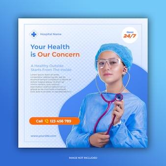 Krankenhaus banner oder quadratischer flyer für social media post vorlage
