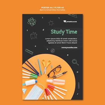 Kreative flyer-vorlage für den schulanfang mit foto