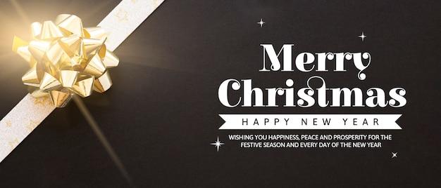 Kreative weihnachtsfeier banner vorlage
