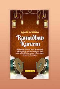 Kreatives konzept ramadan festival feier social media instagram vorlage