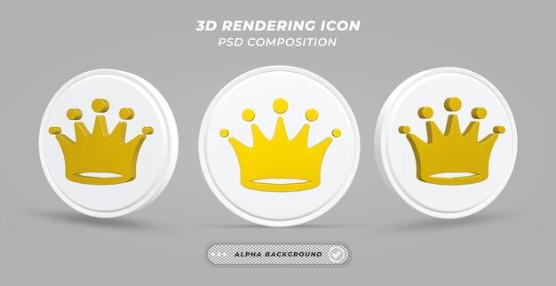 Kronensymbol beim 3d-rendern
