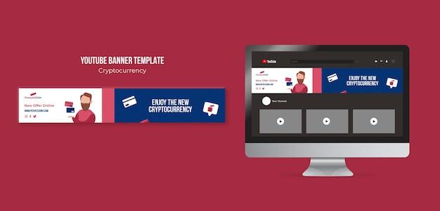 Kryptowährungs-designvorlage für youtube-banner