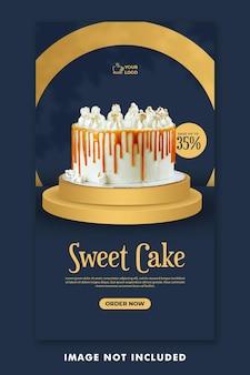 Kuchen social media instagram geschichten vorlage für restaurant promotion