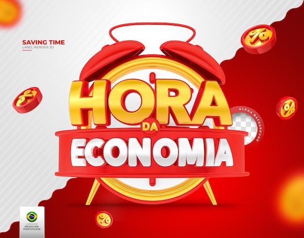 Label economy time 3d-rendering in brasilien-vorlagendesign auf portugiesisch