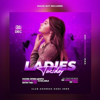 Ladies night party web banner vorlage