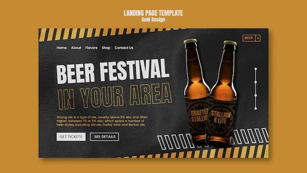 Landingpage des bierfestivals