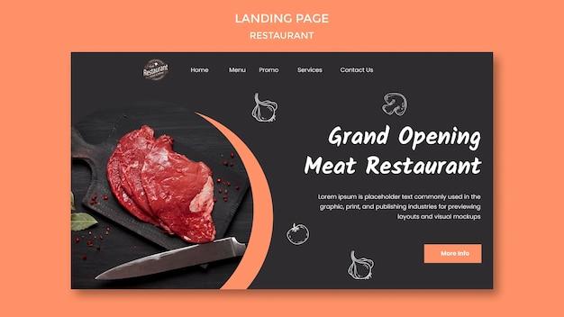 Landingpage des fleischrestaurants zur eröffnung