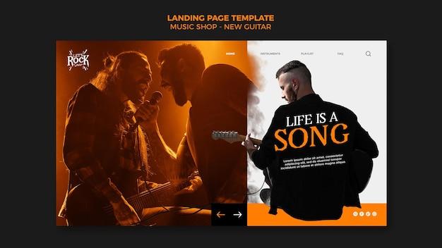 Landingpage des musikgeschäfts