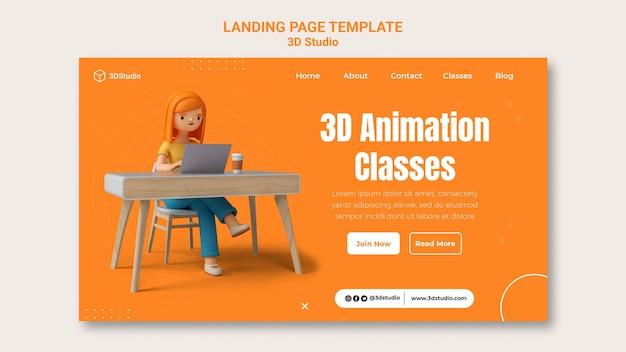 Landingpage für 3d-modellierung