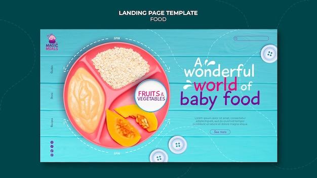 Landingpage für babynahrung