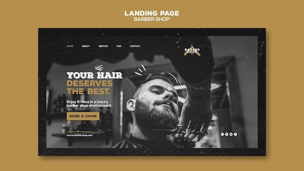 Landingpage-thema des friseursalons