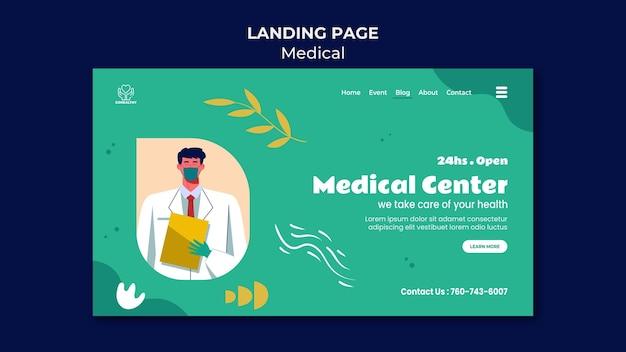Landingpage-vorlage des medizinischen zentrums
