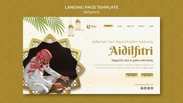 Landingpage-vorlage des religionskonzepts