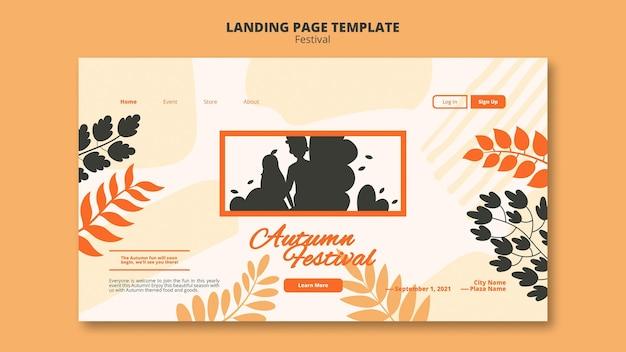 Landingpage-vorlage für das herbstfest