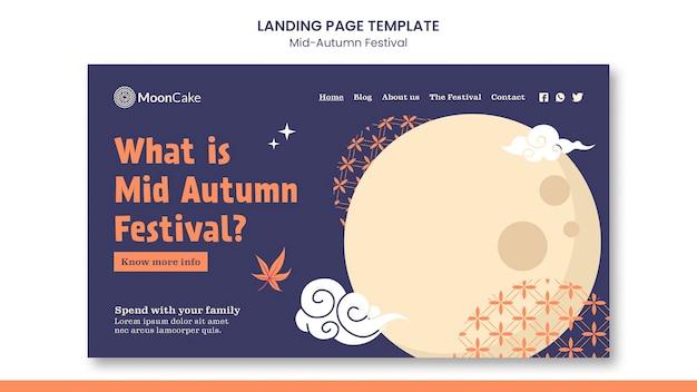 Landingpage-vorlage für das mid-herbst-festival
