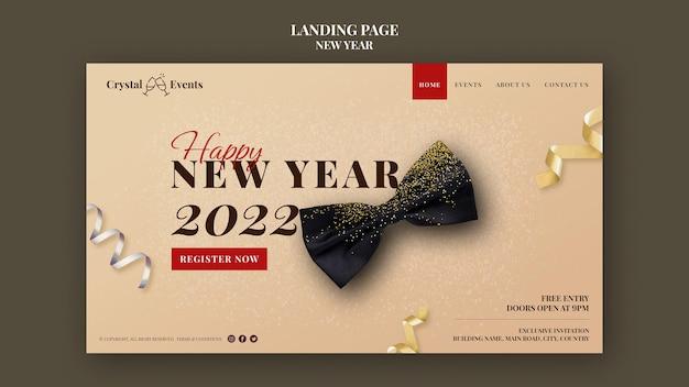 Landingpage-vorlage für die festliche neujahrsparty