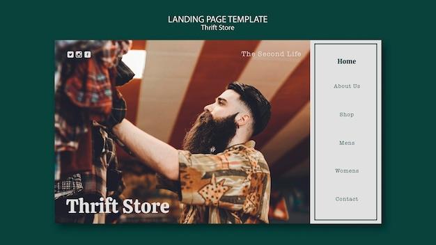 Landingpage-vorlage für gebrauchtwarenläden