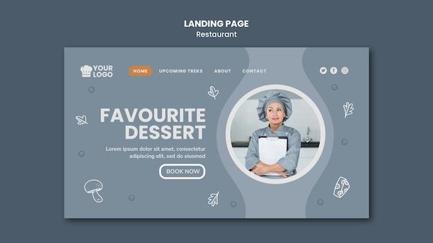 Landingpage-vorlage für restaurantanzeigen