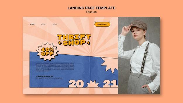 Landingpage-vorlage für second-hand-shop-modeverkauf