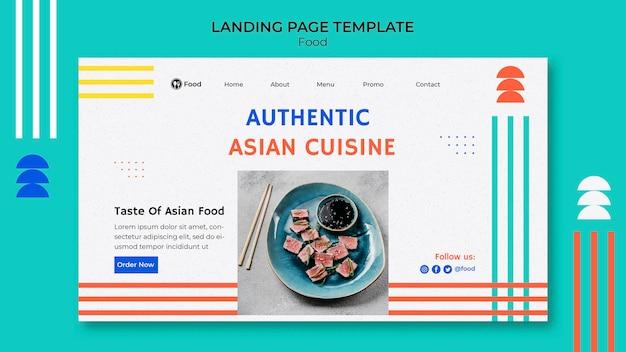 Landingpage-vorlage mit gerichten aus der asiatischen küche
