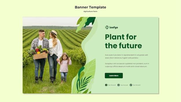 Landwirtschaftsfarmkonzept-bannerschablone