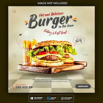 Lebensmittel-banner-vorlage