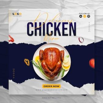 Lebensmittel instagram post web-banner-vorlage vektor premium psd
