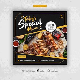 Lebensmittel restaurant social media beitrag psd