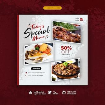 Lebensmittel- und restaurant-social media-beitragsschablone